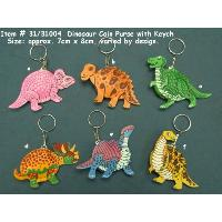 Dinosaur Coin Purse with Keychain