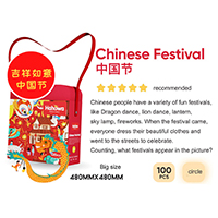 Chinese Festival. 100 pcs.